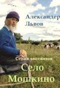 "Book cover ""Клад"""