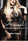 """Book cover """"Arousal"""""""
