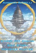 """Обложка книги """"Sword Art Online. Side story: Monster Hunter"""""""