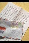 """Cubierta del libro """"Carta de despedida"""""""