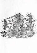 """Book cover """"Fighting Spirit (episode 10: The Deadliest Swordsman...)"""""""