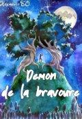 "Обкладинка книги ""Demon de la bravoure"""