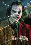 "Обложка книги ""Клоун: Душа напрокат"""