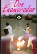 """Cubierta del libro """"Dos Enamorados."""""""