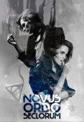 """Обложка книги """"Novus ordo seclorum"""""""