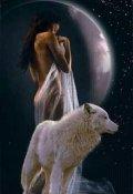 """Cubierta del libro """"La marca de la luna"""""""