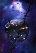 "Обложка книги ""Путешествие по агломерации Земли"""