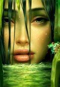 """Обложка книги """"Ёжкины подружки - кикиморы, лягушки..."""""""