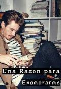 """Cubierta del libro """"Una Razón para Enamorarme"""""""