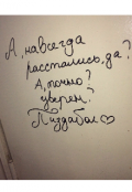 """Обложка книги """"Любовь зла"""""""