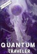 """Cubierta del libro """"Ryoshi torabera.... (quantum Traveler) """""""