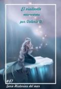 """Cubierta del libro """"El visitante"""""""
