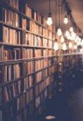 """Cubierta del libro """"Recopilación de mis escritos inéditos"""""""