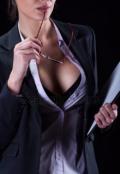 """Cubierta del libro """"El secreto de mi secretaria"""""""