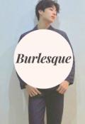 """Cubierta del libro """"burlesque."""""""