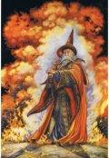 """Cubierta del libro """"Antologia de cuentos del Druida Simarius Threll"""""""