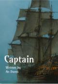 "Обложка книги ""Капитан"""