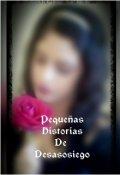 """Cubierta del libro """"Pequeñas Historias De Desasosiego"""""""
