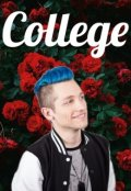 """Book cover """"College\\ Last day of summer"""""""