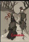 """Cubierta del libro """"Corazon"""""""