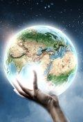 """Обложка книги """"Мир, в котором мы живём"""""""