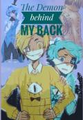 "Обложка книги ""The Demon behind my back """