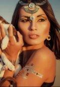 """Обложка книги """"Сказка о дочери египетского фараона. - 1 часть"""""""