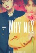 """Cubierta del libro """"Why Me? -Yoonkook"""""""