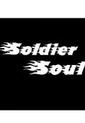 """Cubierta del libro """"Soldier Soul"""""""