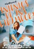 """Cubierta del libro """"Intentos De Una Dibujadora"""""""
