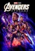 """Cubierta del libro """"Biografia de los actores de los Avengers"""""""