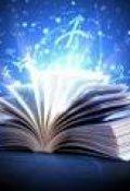 """Cubierta del libro """"relatos y pensamientos"""""""
