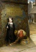 """Обложка книги """"Сказка о маленькой девочке и о другом мире"""""""