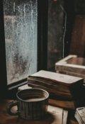 """Cubierta del libro """"Cartas"""""""
