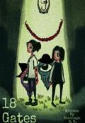 """Cubierta del libro """"18 puertas """""""