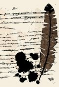 """Обложка книги """"Неинстаграмная история одного путешествия"""""""