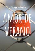 """Cubierta del libro """"Amor de verano"""""""