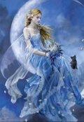 """Обложка книги """"Призванная богиней Луны"""""""