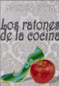 """Cubierta del libro """"Los ratones de la cocina"""""""