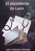 """Cubierta del libro """"El expediente de león """""""