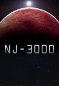 """Обложка книги """"Nj — 3000: Шанс на лучшее будущее? """""""