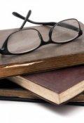 """Cubierta del libro """"Los lentes (cuento)"""""""