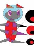 """Обложка книги """"В.Штылвелд, И.Сокол: Марс,поколение Next,нф-рассказ"""""""