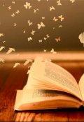 "Book cover ""Каждую ночь"""