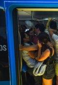 """Обложка книги """"Происшествия в автобусе"""""""
