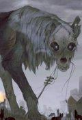 """Обложка книги """"Собачья жизнь"""""""