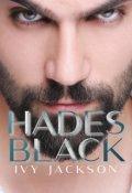 """Cubierta del libro """"Hades Black"""""""