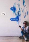 """Обложка книги """"Hey, i miss you"""""""