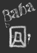 """Cubierta del libro """"Baba (cuento corto y terminado) """""""