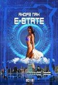 """Обложка книги """"E-State"""""""